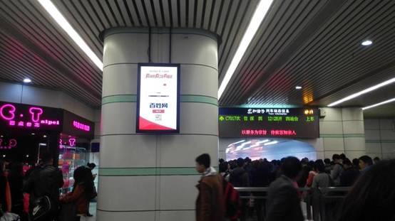广州东1.jpg