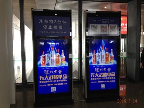 南京南2.jpg